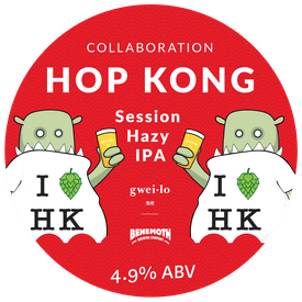 Hop Kong - tap badge